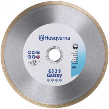 Алмазный диск GS2S230-25.4 5430803-77