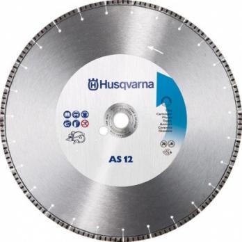 Алмазный диск Husqvarna AS12 5430808-25