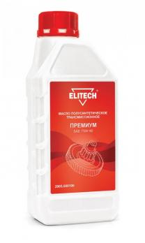 Масло трансмиссинное ELITECH 2005.000100
