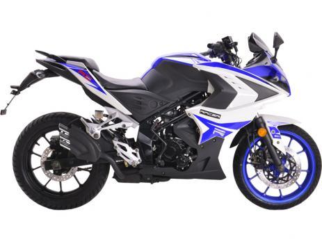 Мотоцикл Racer Storm RC250XZR-A + мойка PROFI 90 RE plus в подарок!